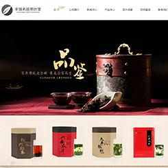 茶叶、饮品行业