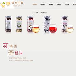 茶葉、飲品行業