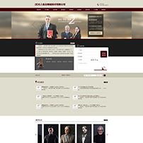 法律咨詢類網站