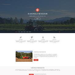 农业机构类网站