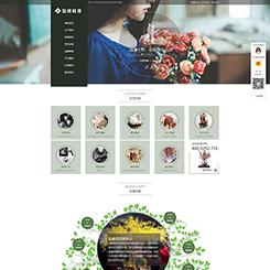 园艺、设计网站