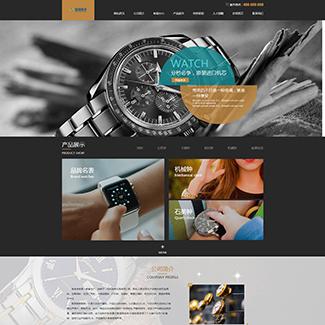 手表、腕表网站