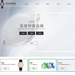 腕表、手表網站