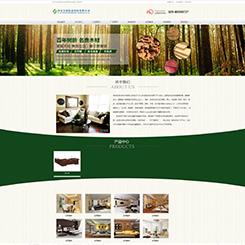 家装、设计网站